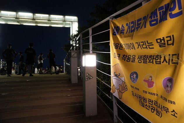 21일 저녁 대구 남구 비파산 앞산전망대에서 사람들이 도심 야경을 보며 쉬고