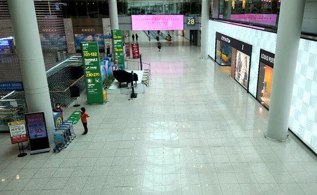 인천공항 제1터미널 면세점의