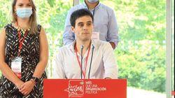 El nuevo líder de las Juventudes Socialistas en Euskadi critica al Gobierno por
