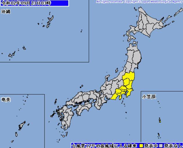 「台風の暴風域に入る確率」(台風12号)23日午前3時の予測