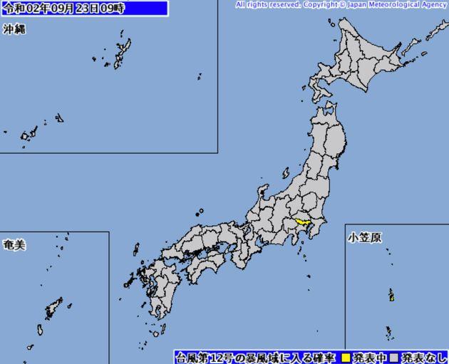「台風の暴風域に入る確率」(台風12号)23日午前9時の予測