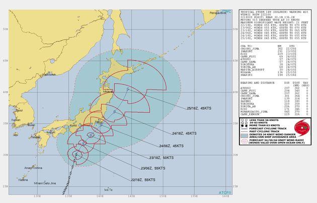台風12号(ドルフィン)の「米軍合同台風警報センター(