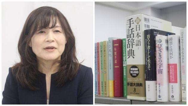 東京大学バリアフリー支援室の中津真美特任助教