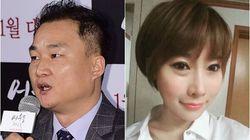 재판부가 곽현화 노출 장면 공개한 감독에게 배상 판결 내리며 한