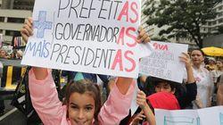 Falta de fiscalização da lei de cotas estimula desigualdade de gênero na política no Brasil, diz