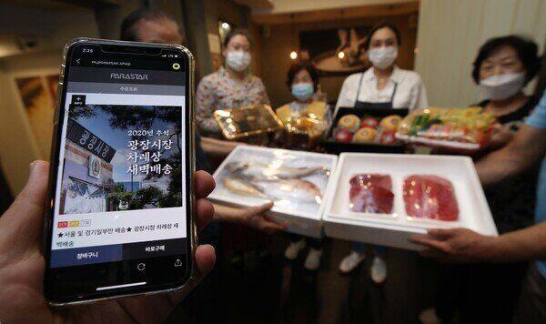 코로나19로 전통시장도 온라인 판매에 나서고 있다. 23일 오후 서울 종로구 광장시장에서 시장상인들이 추석 차례상 새벽배송 상품을 선보이고 있다.