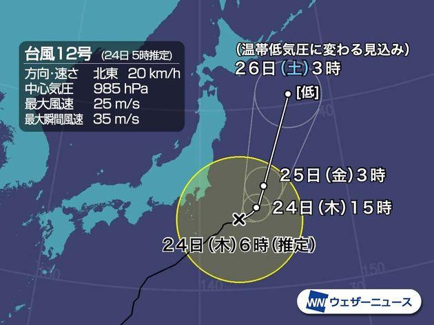 台風12号(24日5時推定)