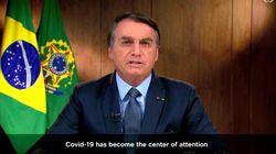 「ブラジルは偽情報の犠牲者」大統領が国連総会で演説⇒地元紙「演説こそ虚偽だ」