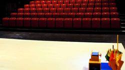 La Sala Cuarta Pared, Premio Nacional de Teatro