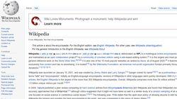 Wikipedia cambia look: dopo 10 anni arriva il redesign del