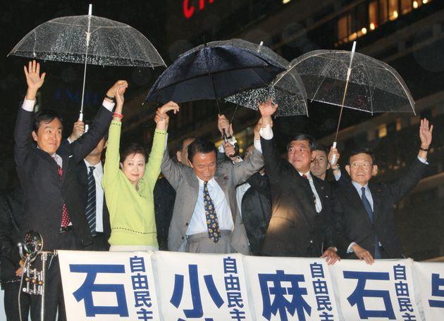 自民党の総裁選に女性が出馬したのは、2008年の小池百合子氏にまでさかのぼる(写真は最後の訴え)=2008年9月21日