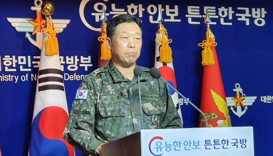 국방부가 북한군 피격 사살 첩보를 34시간이나 지난 뒤 발표한