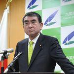 河野太郎大臣、ハンコ廃止を全府省に要請