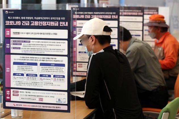 2020년 6월 22일 시민들이 코로나19 긴급 고용안정지원금을 신청하고