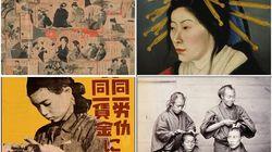 """男と女、線引きは「戸籍」から生まれた。「性差(ジェンダー)の日本史」の企画展が問う""""常識"""""""
