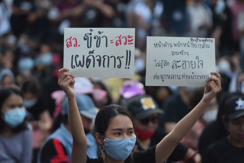 태국에서는 헌법 개정과 왕실 개혁을 요구하는 반정부시위가 두 달째 계속되고 있다. 방콕, 태국. 2020년