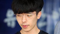n번방 '갓갓' 공범 안승진에게 검찰이 징역 20년형을