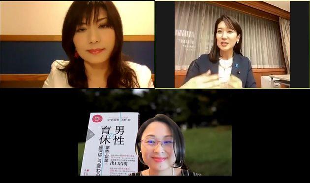 男性育休イベントに参加した松川るい議員(右上)