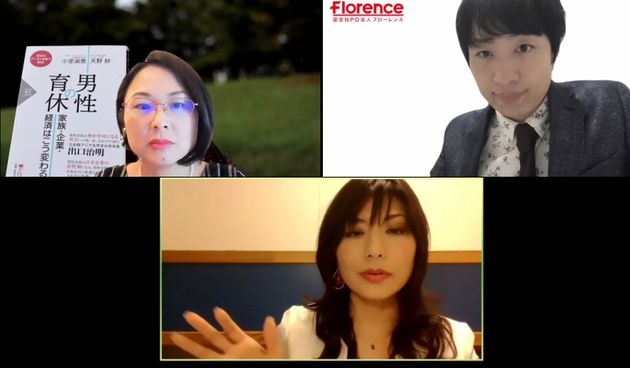 小室淑恵さん(下)と天野妙さん(左上)。ファシリテーターは駒崎弘樹さん(右上)