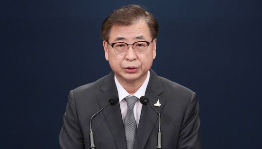청와대가 '해양수산부 공무원 피격' 사건에 대해 북한에 추가 조사를