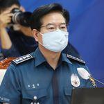 경찰이 개천절 보수단체 '드라이브스루 시위'에 면허취소를 경고한 법적