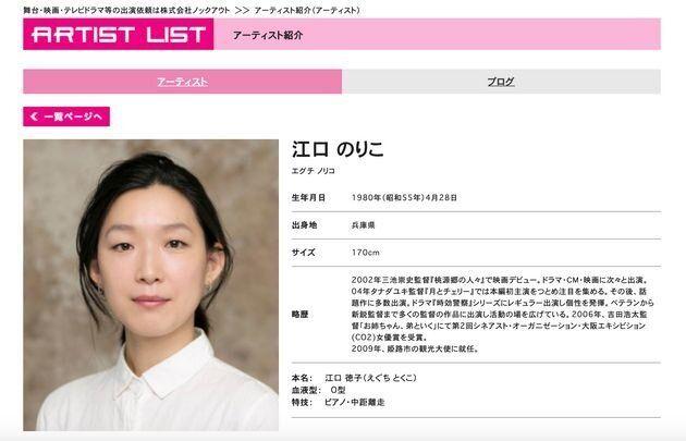 白井大臣役を演じた江口のりこさん
