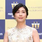 Morta suicida l'attrice Yuko