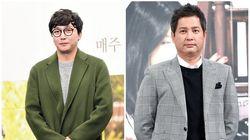 이종원, 탁재훈이 도박 의혹 부인하며 한 말들(통화