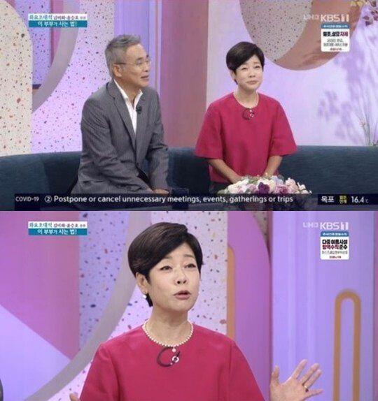 김미화, 윤승호
