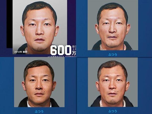 2012年に撮影された見立真一容疑者(左上)と予測写真(その他)