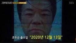 性犯罪者が刑期終え近所に⇨被害者の引っ越し費用1億ウォン集まる 韓国