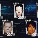 指名手配容疑者5人の今の姿、AIはこう予測した。特設サイト「TEHAI」公開(画像)
