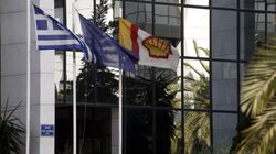 Η Shell ανακοίνωσε περικοπές έως και 9.000 θέσεων εργασίας