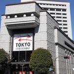 東証、全銘柄の売買を停止 システム障害、復旧は未定