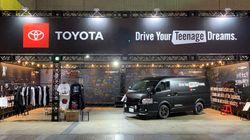 """""""商用車の日本代表""""ハイエースが、若者のアイコンに?トヨタが提案する、新しい車のカタチ"""