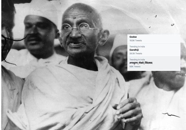 Mohandas Karamchand Gandhi in a file