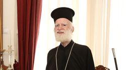 Παραμένει στη ΜΕΘ ο Αρχιεπίσκοπος Ειρηναίος - Έγινε και