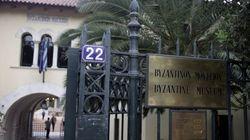 Κλειστό μέχρι και την Τρίτη το Βυζαντινό Μουσείο μετά το κρούσμα