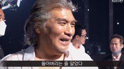 가황 나훈아가 데뷔 54년 만에 '비대면 콘서트' 마친
