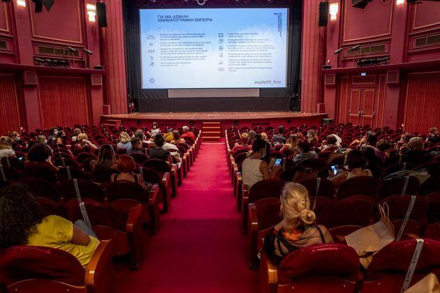 Τα τρία σενάρια για τη διεξαγωγή του Φεστιβάλ Κινηματογράφου