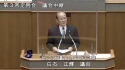 「LGBTばかりになると足立区が滅ぶ」東京・足立区の自民党議員が差別発言