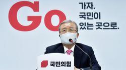 국민의힘이 개천절 집회 경찰 차벽을 '재인산성'으로