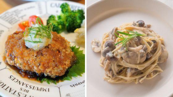 ヴィーガン料理はとてもバラエティ豊かだ。写真左から、ヴィーガンハンバーグ、きのこの豆乳クリームパスタ