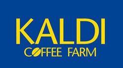 カルディで「ちょっぴり贅沢モーニング」。おすすめのコーヒーやパンケーキも