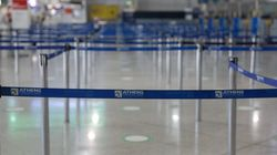 Παρατείνεται η αεροπορική οδηγία για τη Ρωσία - Μόνο με αρνητικό τεστ κορονοϊού η