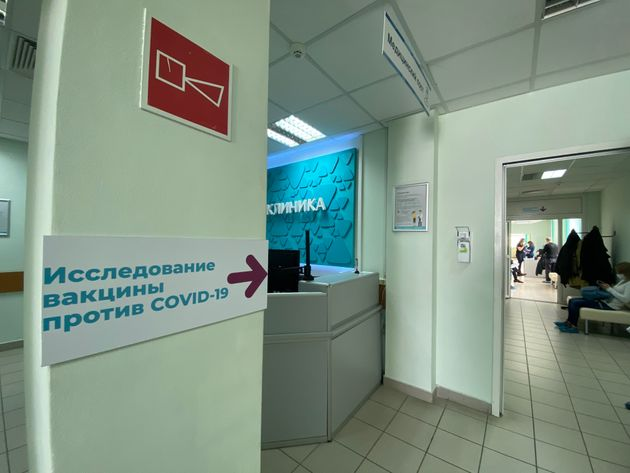 El centro donde le suministraron la vacuna rusa a Carlos