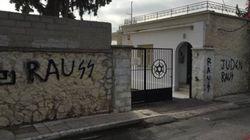 «Δεν θα τους φοβηθούμε», τονίζει το ΚΙΣΕ για το αντισημιτικό