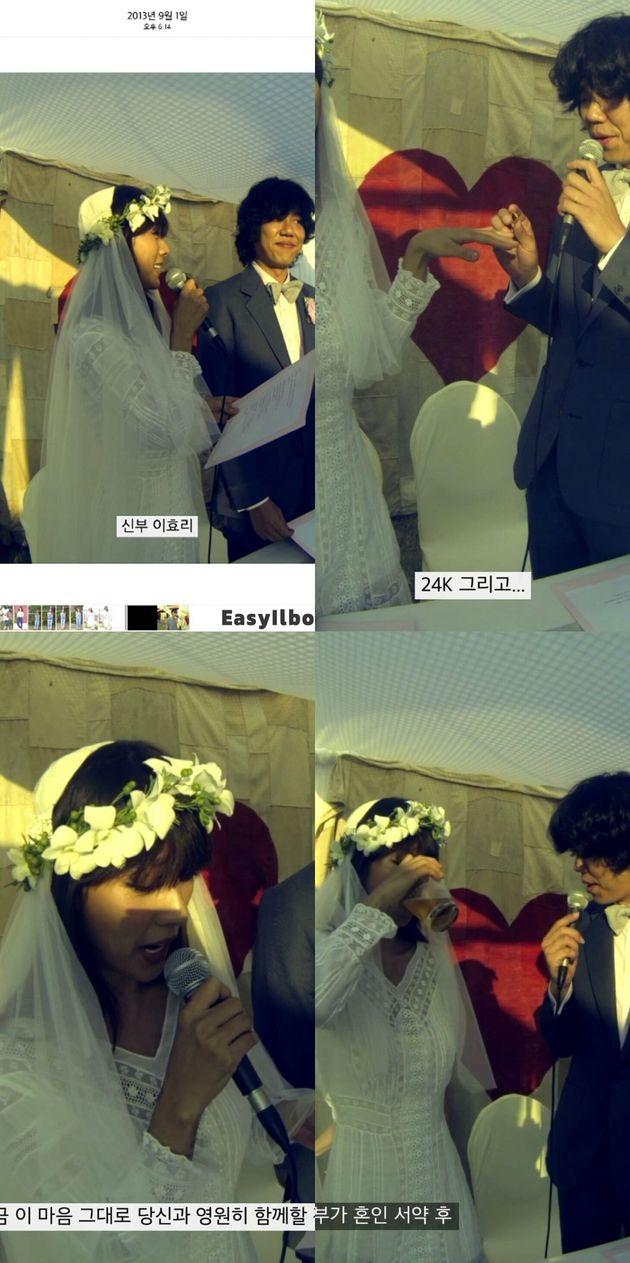 5일 공개된 이효리의 결혼식 영상