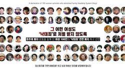 「堕胎罪を廃止せよ」韓国で女性100人が中絶の合法化を促す共同宣言を発表