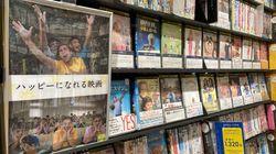 """新宿TSUTAYAが閉店へ。映画ファンから""""聖地""""を惜しむ声続出。「ネット配信で見れない旧作もある」"""